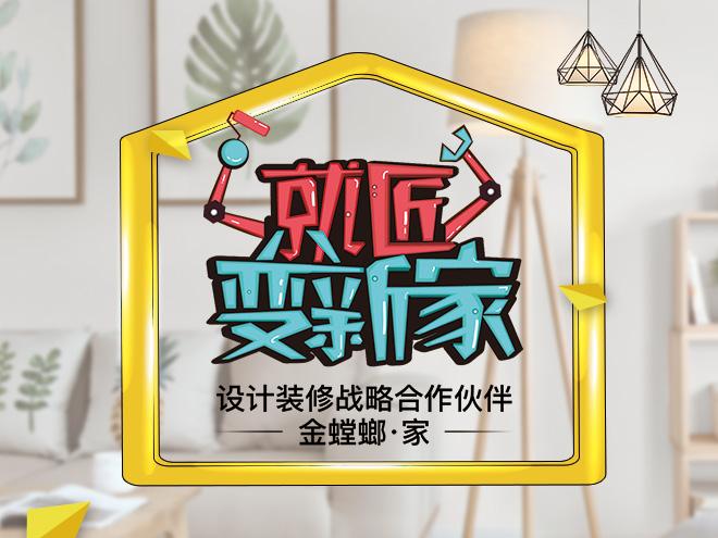 【就匠变新家】重庆这家公司爆改老旧厨房,颜值与实用艺术的逆袭!业主连连称赞!