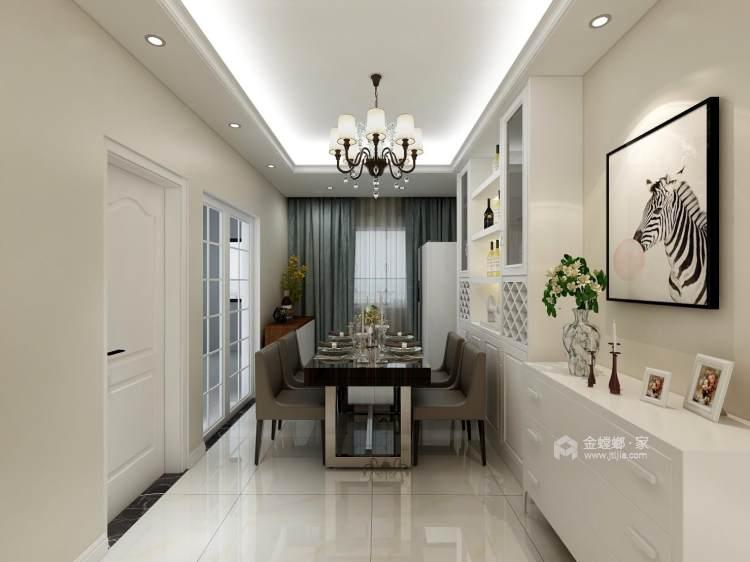 典雅大气的欧式风婚房-餐厅效果图及设计说明