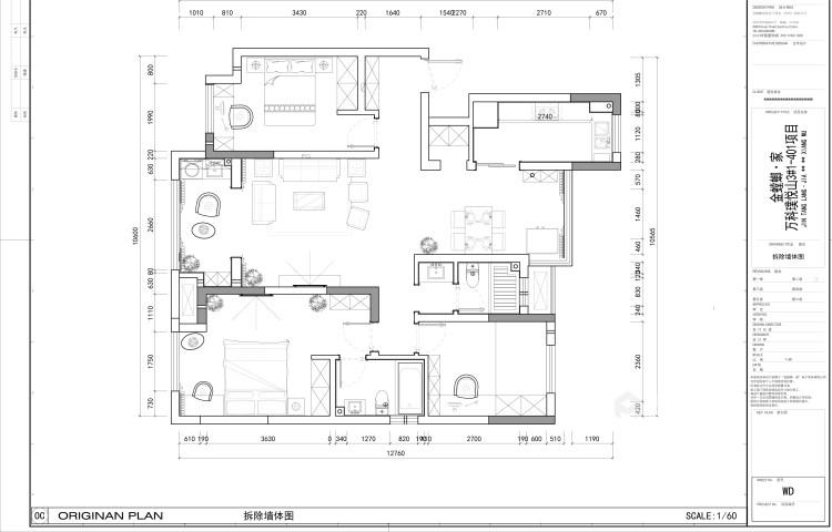 典雅大气的欧式风婚房-平面设计图及设计说明