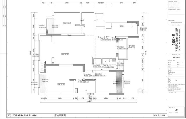 典雅大气的欧式风婚房-业主需求&原始结构图