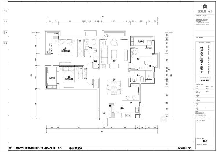 羡慕闺蜜的新家,147㎡现代简约风,客厅敞亮又气派!-平面设计图及设计说明