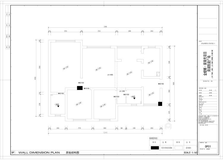 100平小三室这样改造空间变大-业主需求