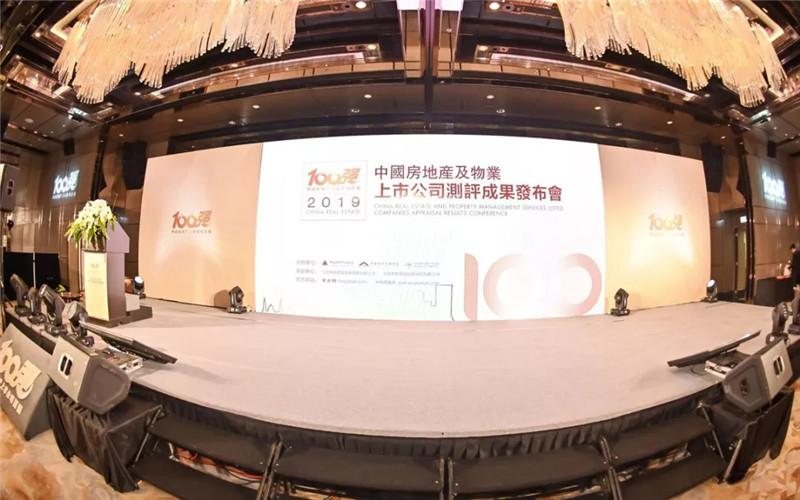 金螳螂荣获2019中国房地产供应链上市公司投资价值五强