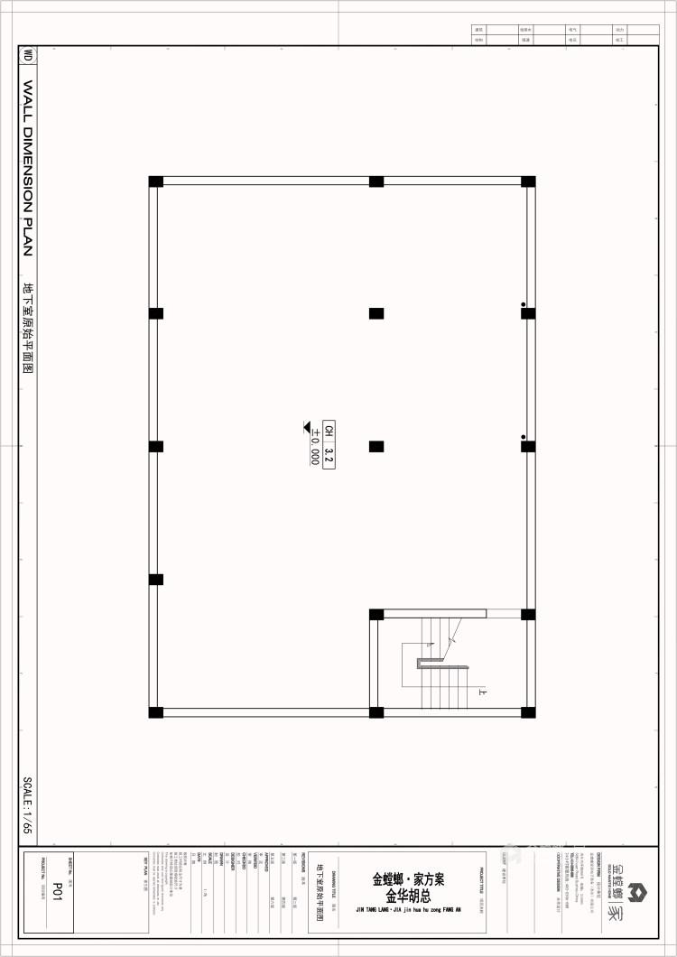 300㎡欧式别墅,低调中的奢华-业主需求&原始结构图
