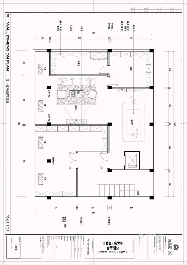 300㎡欧式别墅,低调中的奢华-平面设计图及设计说明