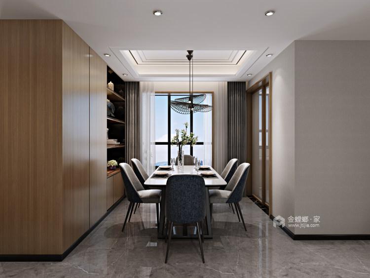 装饰与布置中最大限度体现空间的现代风-餐厅效果图及设计说明