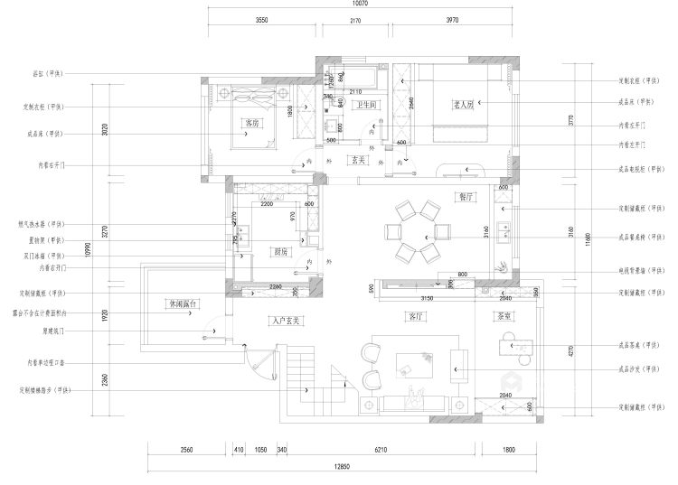 在新中式的典雅清新中,三代同堂共享天伦之乐-平面设计图及设计说明