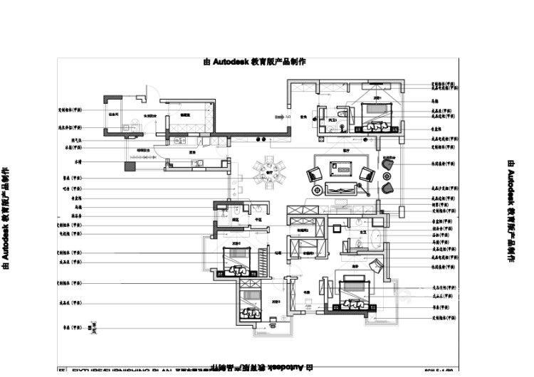 248㎡三代同堂的现代风案例-平面设计图及设计说明