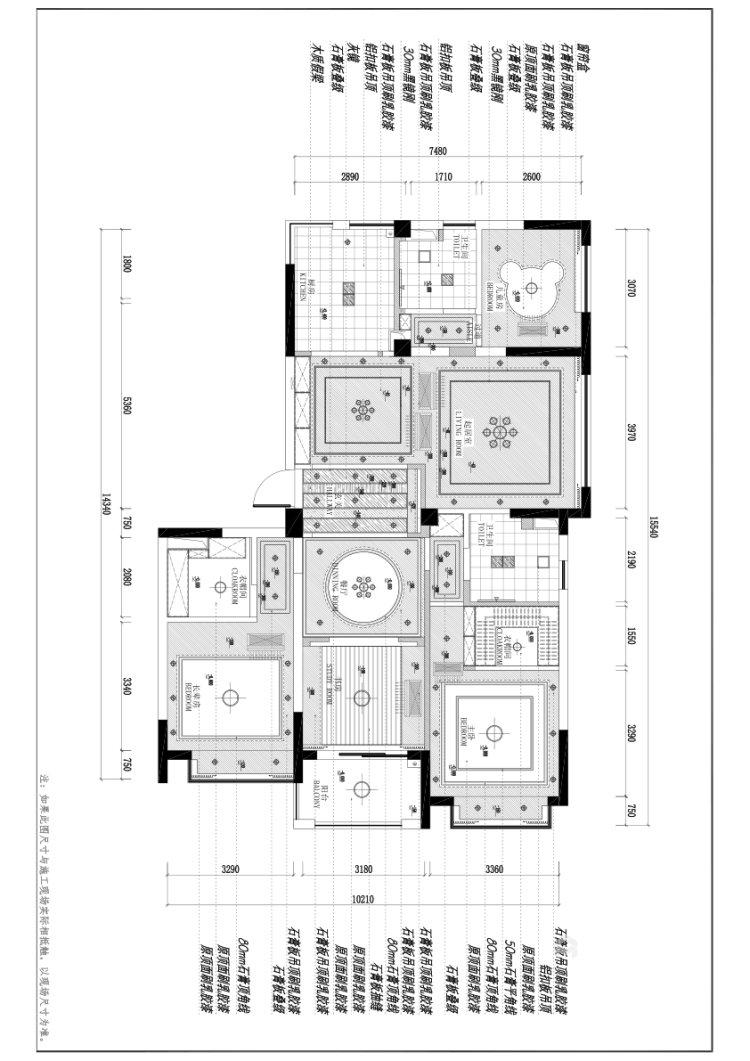 148㎡现代轻奢风的三口之家-平面设计图及设计说明