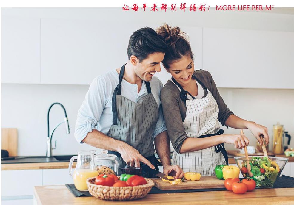 厨房,等于幸福吗?