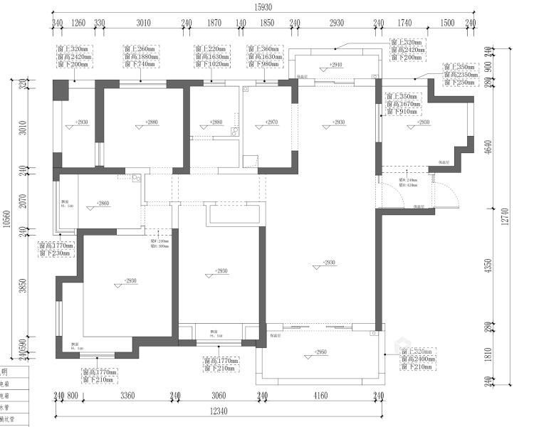 140平轻奢美式空间-业主需求