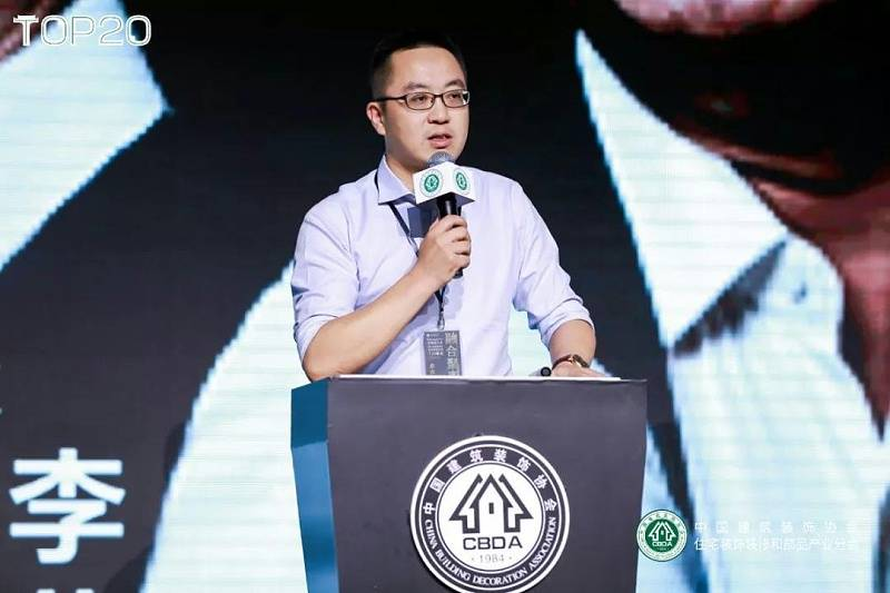 金螳螂家杨鹏亮相T20家装两会:工业化、信息化势在必行