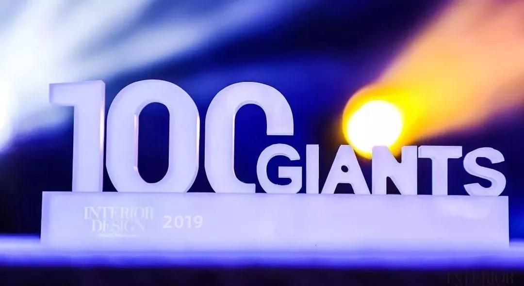 金螳螂设计连续三年荣膺中国室内设计企业百强排行榜第一名