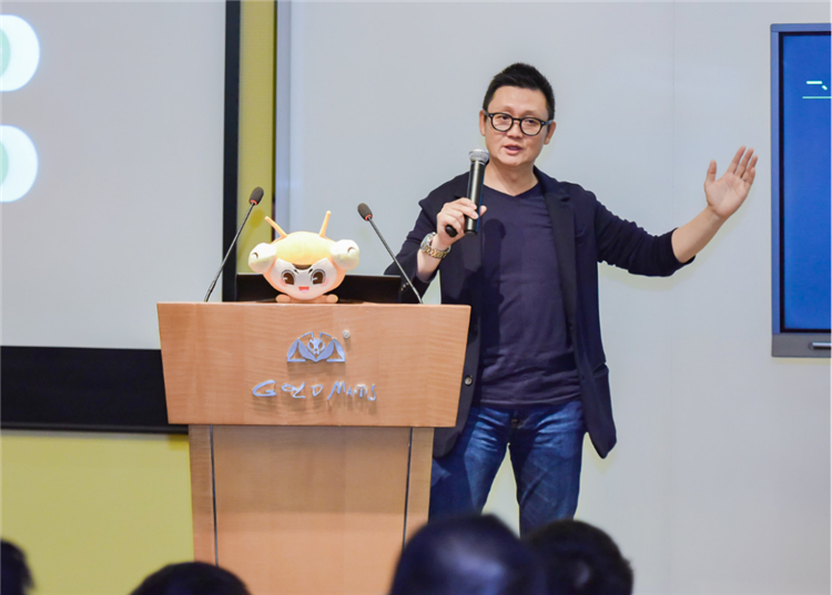 金螳螂·家召开年中大会暨2020年度新品展示会