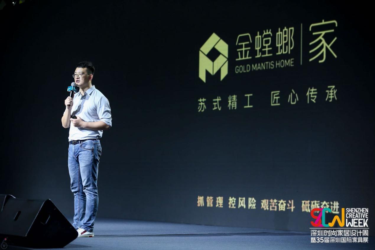 2020深圳时尚家居设计周开幕, 金螳螂家总裁陈学绍浅谈整装趋势下的家装产业链