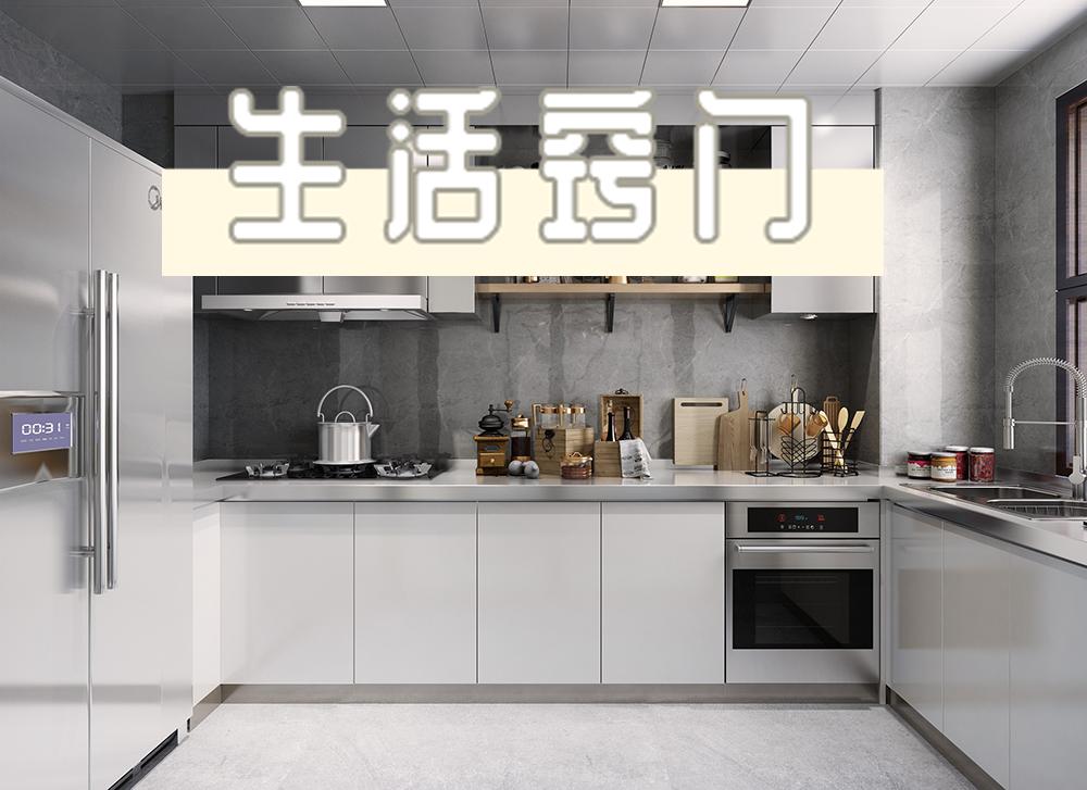 廚房臺面怎么選?合適自己的才是最好的