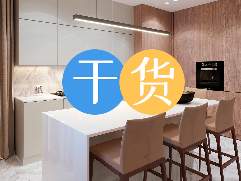 【選材】廚房水槽選購指南 必看