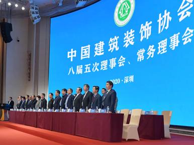 金螳螂喜获多项国家级科学技术奖