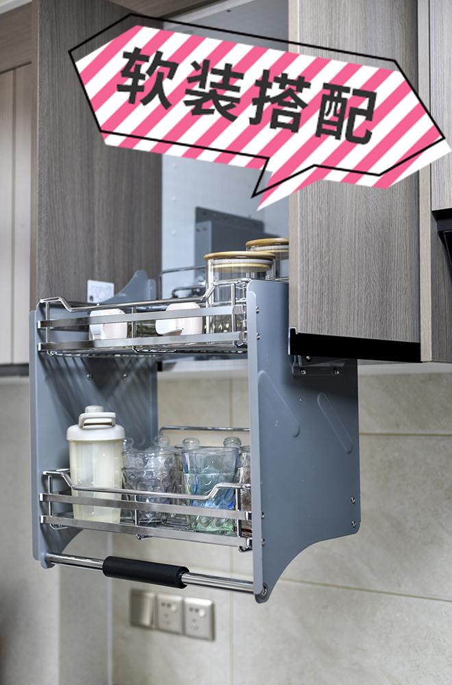 家居收纳之厨房篇 橱柜是个好帮手