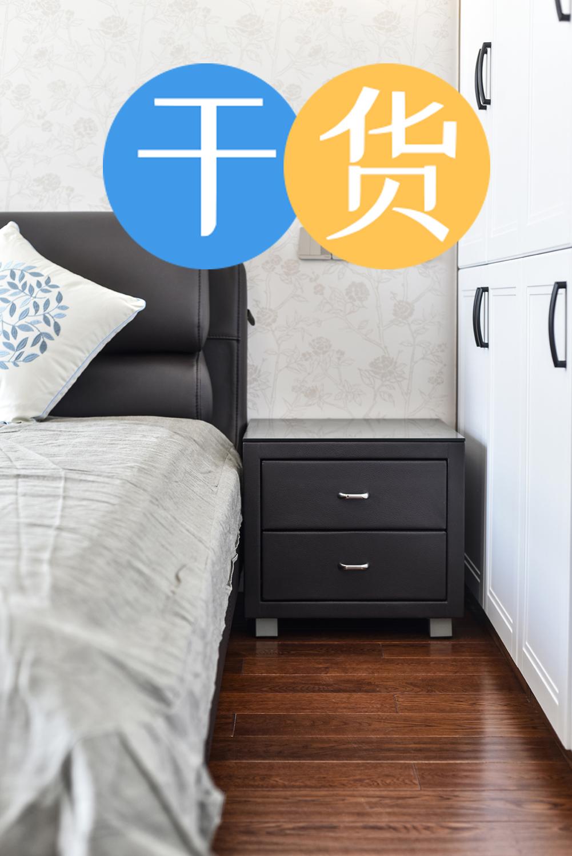 卧室床头打造大法 释放5平米空间