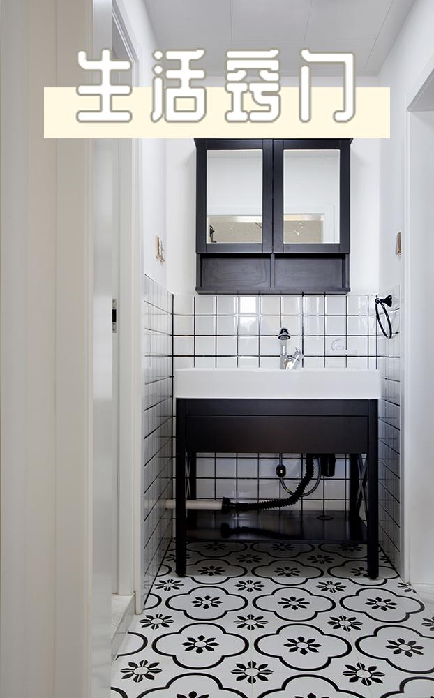 家居收纳之卫浴篇 收拾下你的卫生间吧