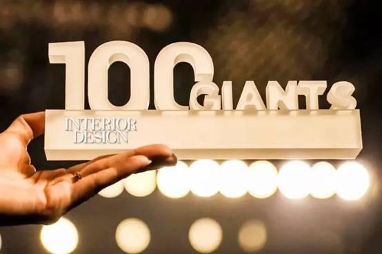 全球第七,亚太第一!金螳螂设计荣登2021 TOP 100 Giants全球榜单