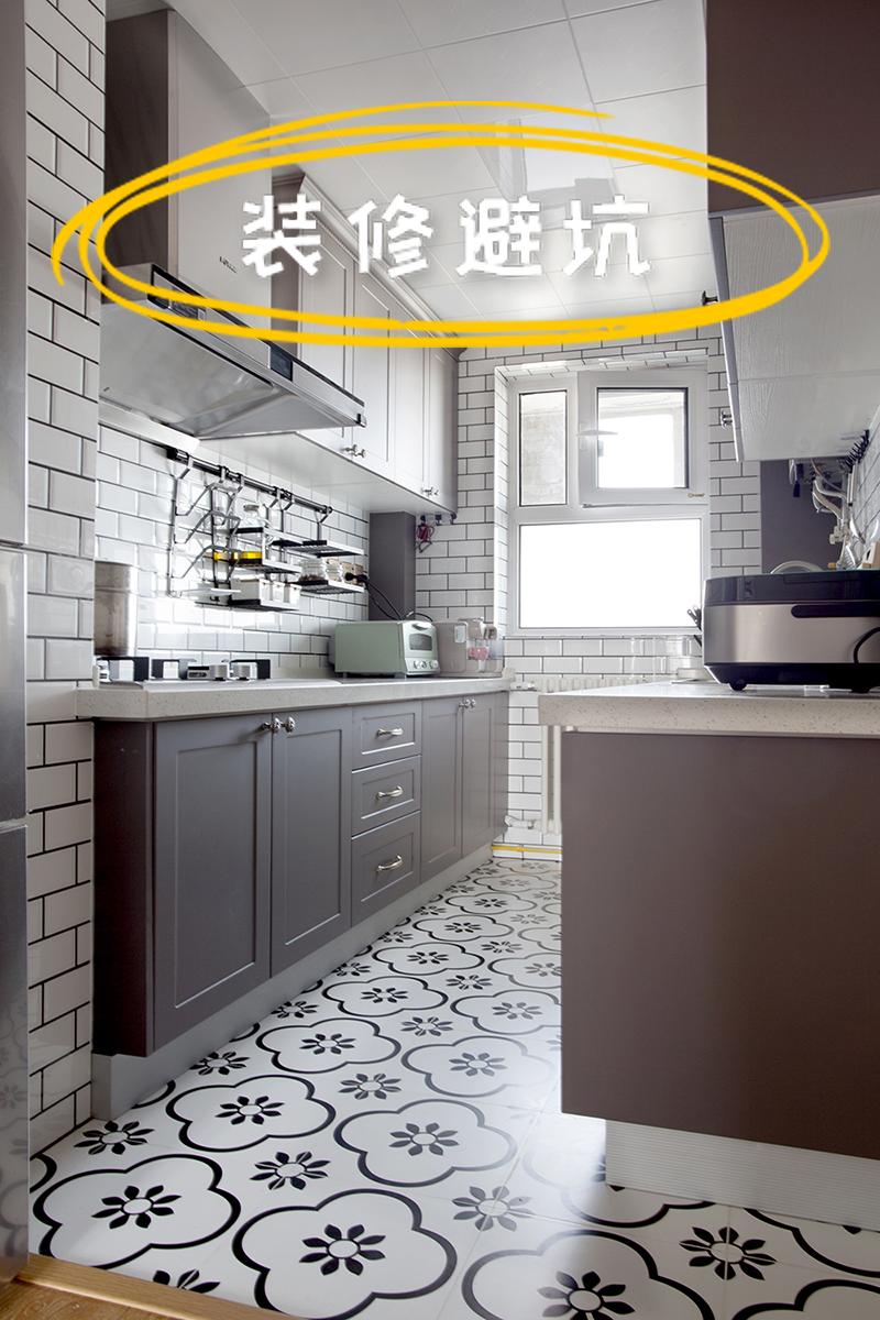 【避坑指南】你家的厨房,千万不要这么装