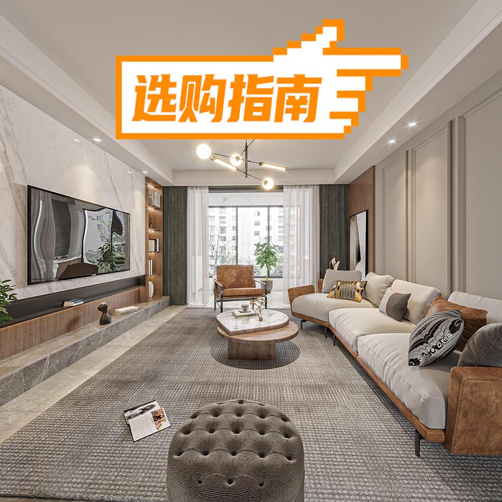 你家的沙发选对了吗?沙发选购技巧