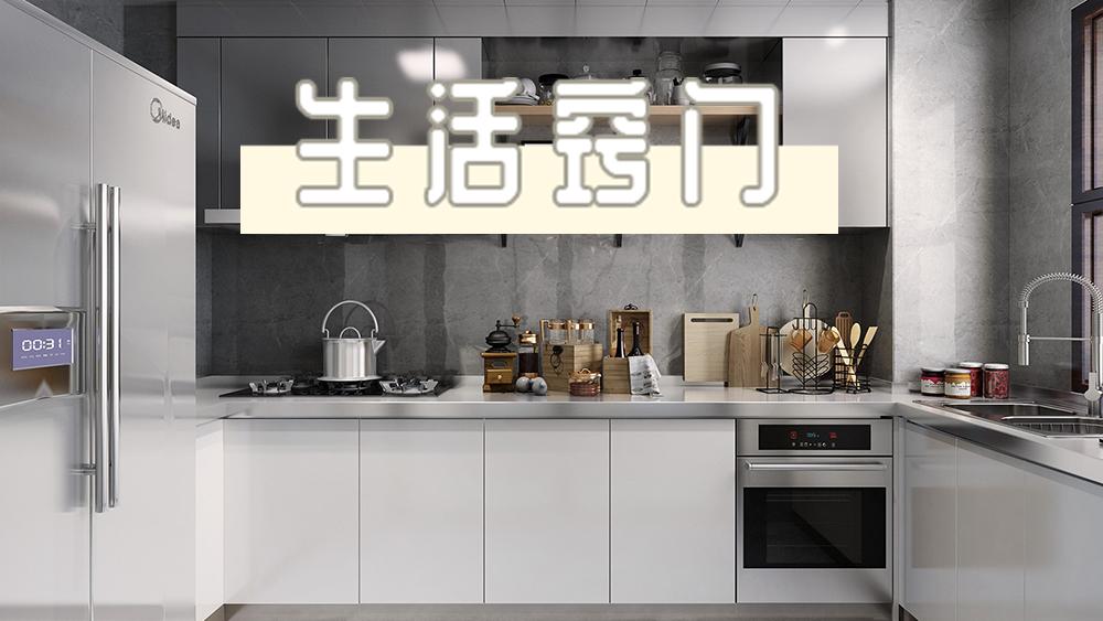 那些你不能忽视的厨房安全问题