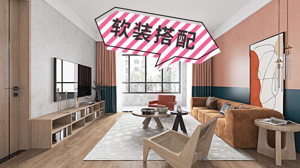 家居高级感哪里来?沙发配色有讲究
