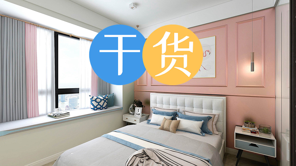 帮朋友开户证券有危害经验分享 如何打造一个舒适的卧室