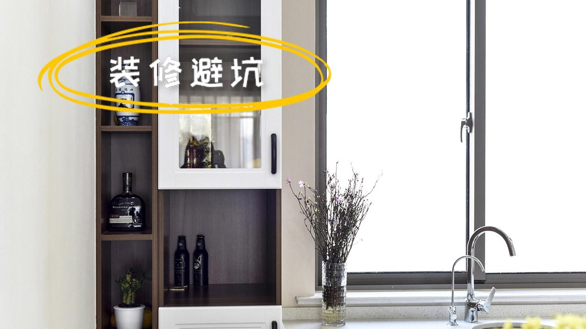 【避坑指南】厨房装修的几大误区