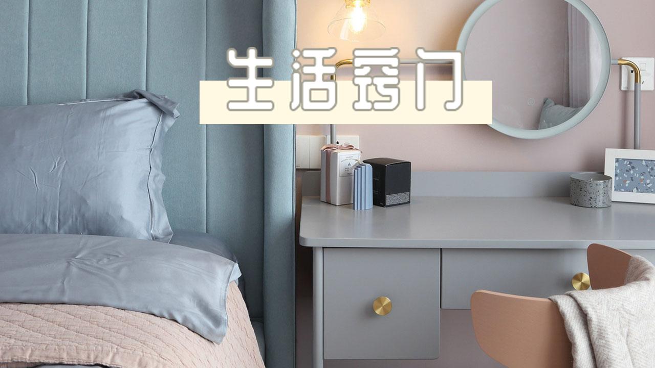 卧室不起眼的1平米,装之前做好攻略