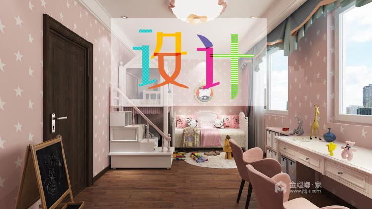 三孩儿童房如何设计?九张图送给大家