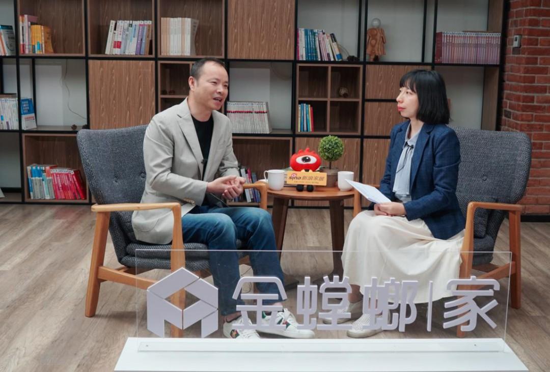 新浪家居专访 ▏金螳螂家陈晓峰:整装潮流下,家装供应链服务体系的挑战