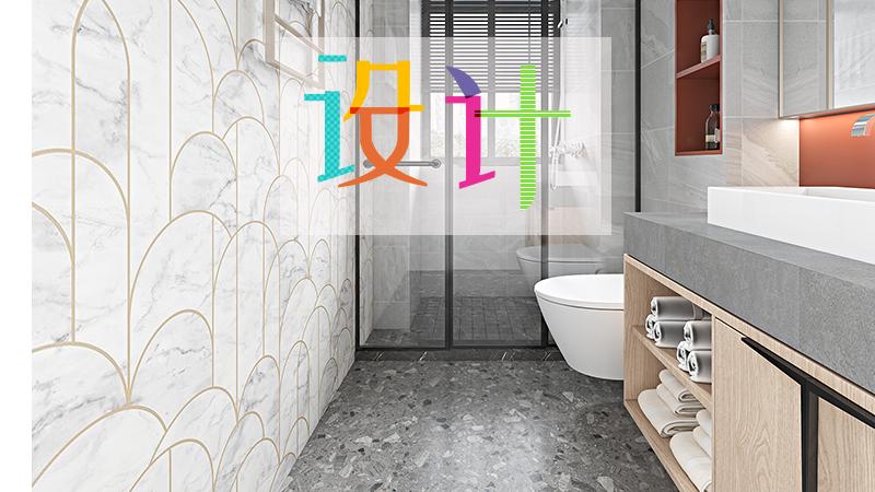 为这种设计点赞 让卫浴间与细菌说再见