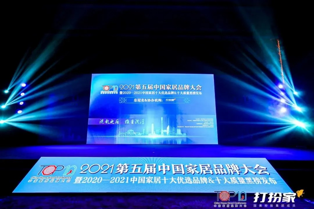 """再获殊荣!金螳螂家上榜""""2020-2021十大优选整装品牌"""""""