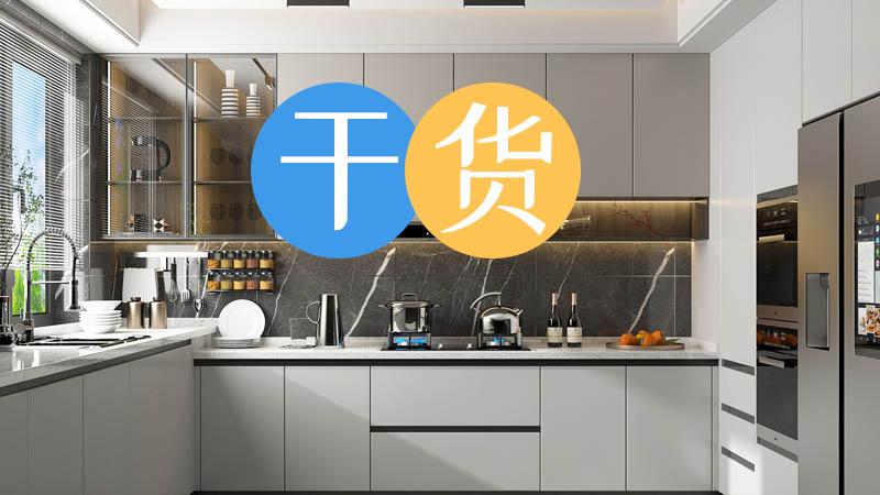 【干货】家用电热水器使用需要注意什么
