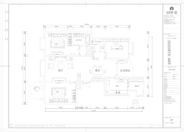 160㎡经典美式浪漫婚房,给她一个家-平面布置图