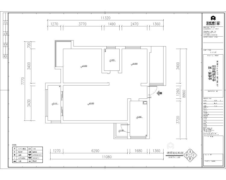 工业风气息,灰色质感161平现代风格-业主需求&原始结构图