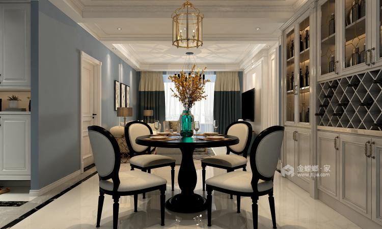 高级灰蓝色打造131平简约美式风格-餐厅效果图及设计说明