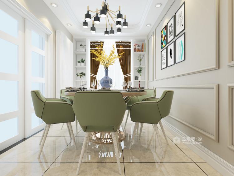 125平现代风格美居,造型干净简洁-餐厅效果图及设计说明