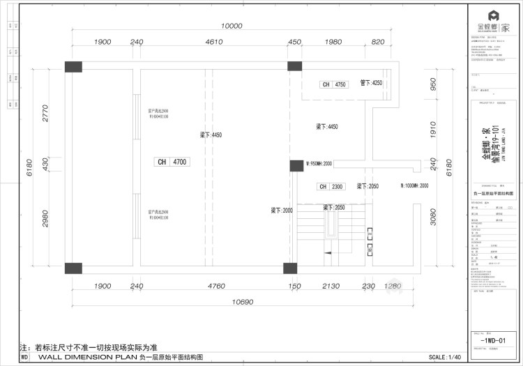 简单的新中式也可以很时尚-业主需求&原始结构图