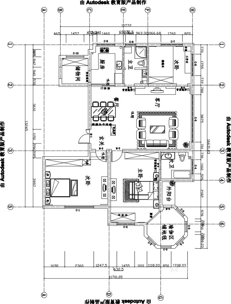 新中式前卫 色彩碰撞出的家恰如孔雀开屏般的美-平面设计图及设计说明