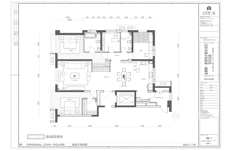 保利大都会190平新中式装修设计效果图-平面布置图