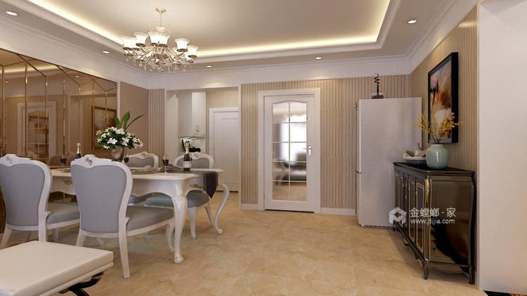 90平米气质美屋。温软又素雅-卧室效果图及设计说明