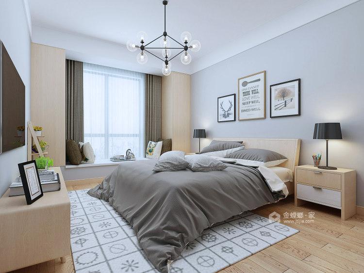 紫荊城邦101北歐風,平春意盎然,清新唯美-臥室效果圖及設計說明
