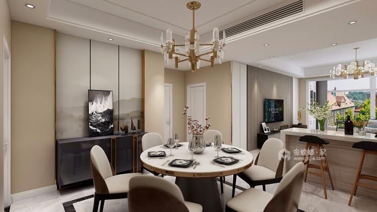138平現代港式輕奢風格,明快時尚-餐廳效果圖及設計說明