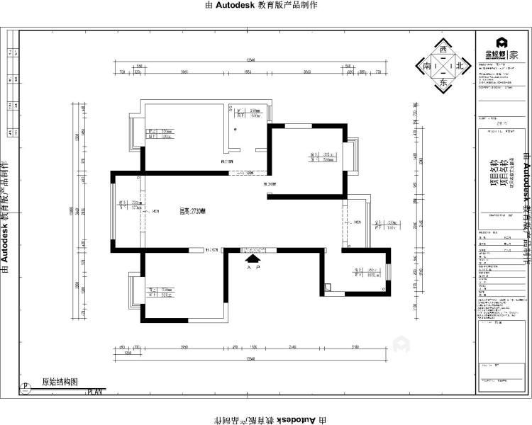 蓝灰色优雅简约美式风格效果图-业主需求&原始结构图