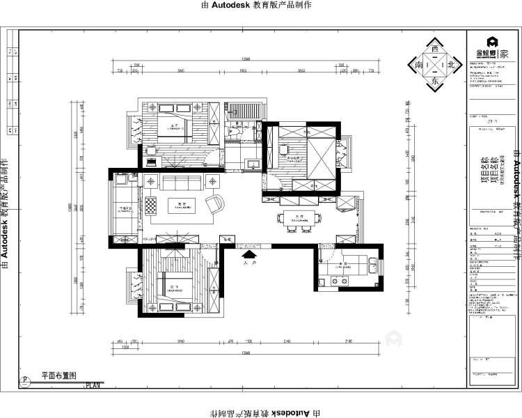 蓝灰色优雅简约美式风格效果图-平面设计图及设计说明